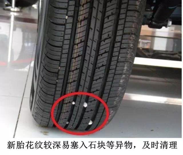 汽车之家 南通 凯迪拉克授权经销商 南通长江凯迪拉克 新闻资讯  轮胎