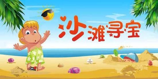长江风景图片卡通