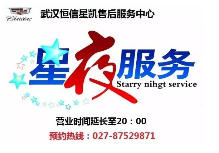 南湖风景区 logo