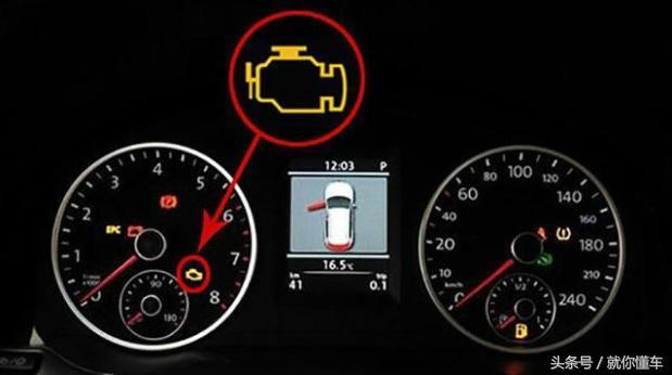 【危险的汽车故障灯亮了,该如何处理】-运通凯迪拉克