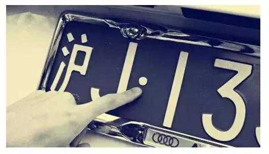 遮住车牌小圆点,可让电子眼失效?
