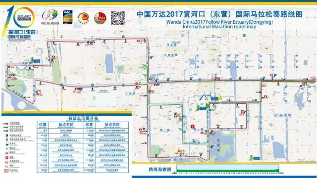 胶州辽河路地图