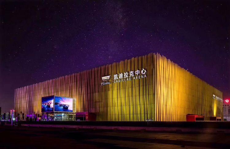 凯迪拉克荣耀冠名北京五棵松体育馆